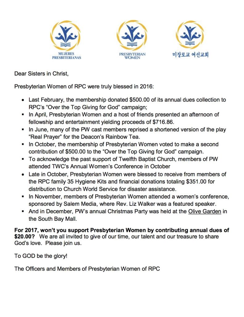 pw annual dues PDF